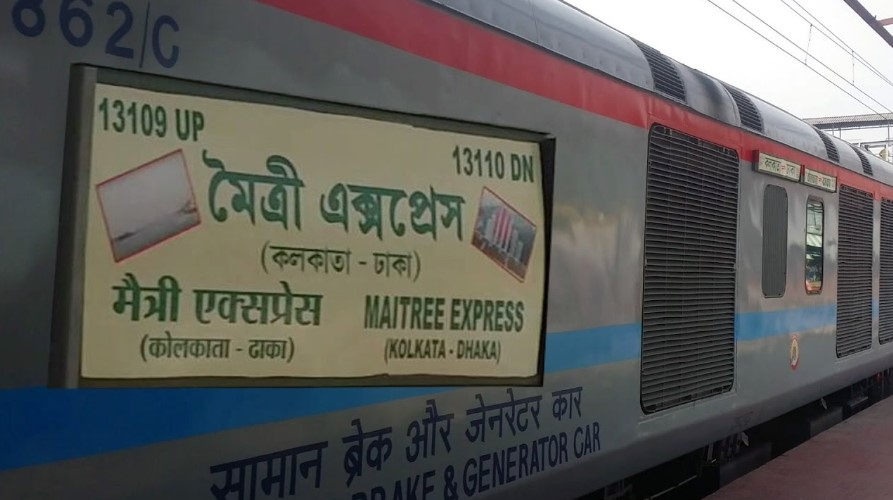 Photo of Dhaka to Kolkata Train Schedule 2019 [Maitree Express]