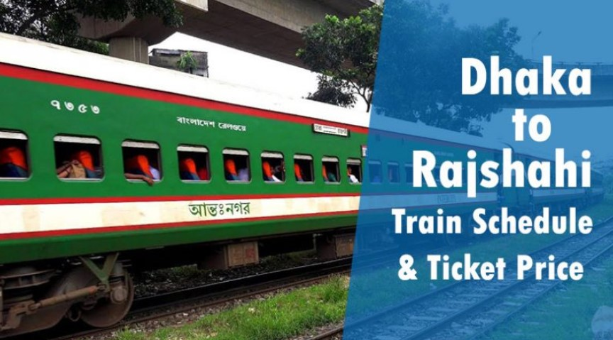 Photo of Dhaka to Rajshahi Train Schedule 2019 & Ticket Price