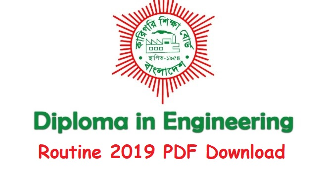 Photo of Diploma in Engineering Routine 2019 has published – www.bteb.gov.bd