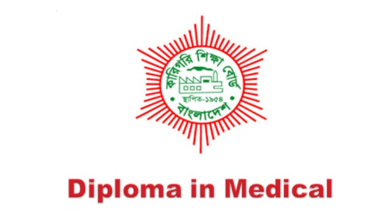 Photo of BTEB Diploma in Medical Result 2019 & Re-scrutiny System