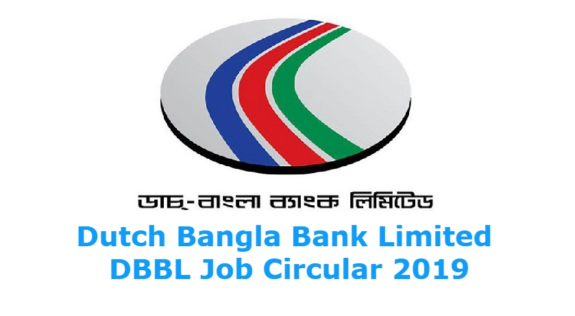Photo of Dutch Bangla Bank Limited – DBBL Job Circular 2019