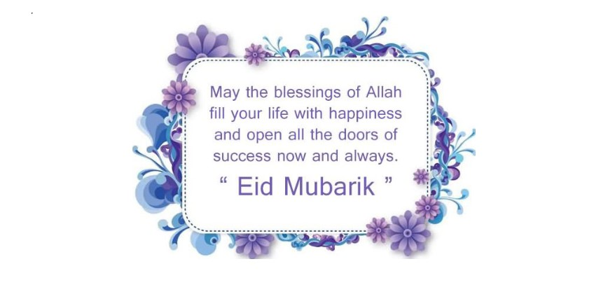 Photo of EID Mubarak SMS 2019: English, Hindi & Bengali SMS