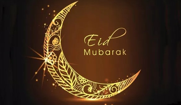 Photo of Eid Mubarak Greetings 2019