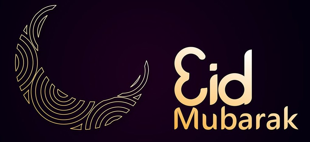 Photo of Eid 2019 SMS, Photos, Wallpaper, Images, Card, Logo & Wishes