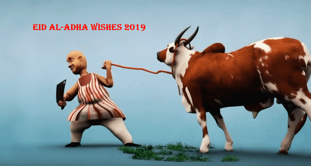 Photo of Eid al-Adha Wishes 2019 – EID Mubarak Wishes, Messages and Whatsapp Status