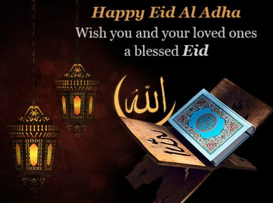Eid ul Adha 2019: Wishes, Message, Greetings, SMS, Quotes