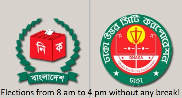 Photo of DNCC Elections From 8am to 4pm without any break