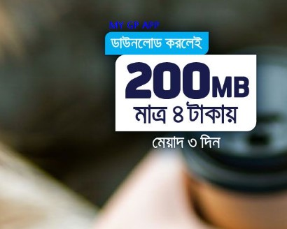 Photo of Grameenphone Added 200MB Internet Package at 4TK