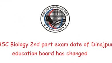 HSC Biology exam date of Dinajpur education board has changed
