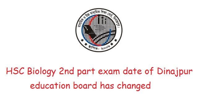 Photo of HSC Biology exam date of Dinajpur education board has changed