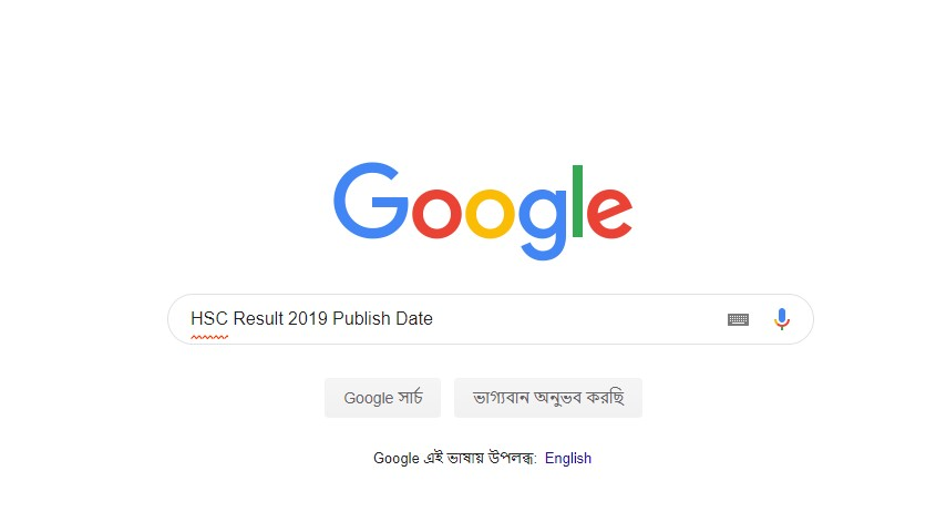 Photo of HSC result 2019 publish on 17 july 2019