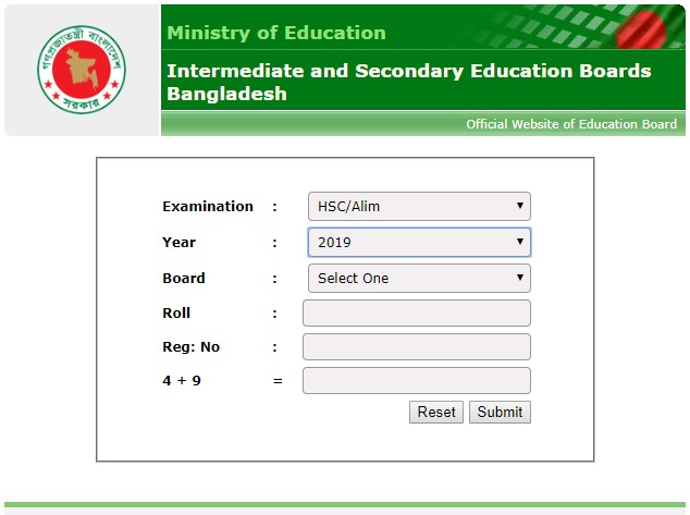 Photo of HSC Result in Bangladesh is going to published on 17 July 2019