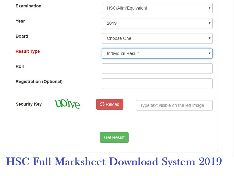 Photo of HSC result full marksheet is available to download online