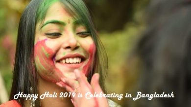Happy Holi 2019 is Celebrating in Bangladesh