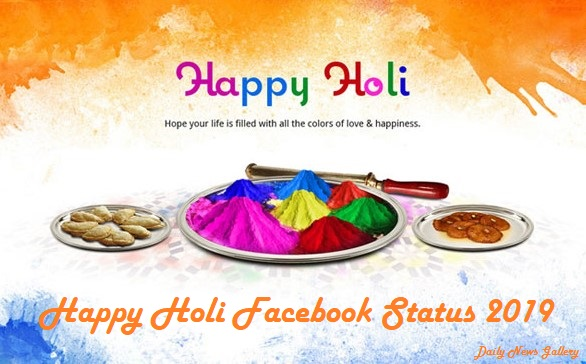 Photo of Happy Holi Facebook Status 2019 – Text & Image Status