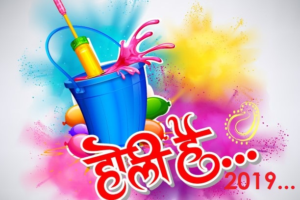 Happy Holi Pictures Hindi Text