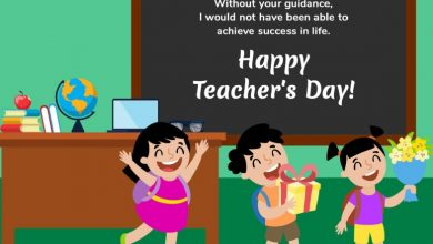 Happy Teachers Day 2019 Images Quotes Message