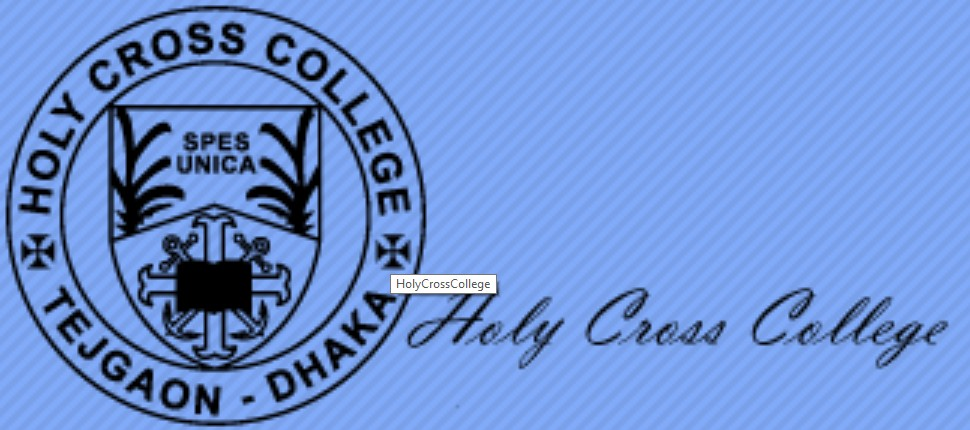 Photo of Holy Cross College HSC Admission Circular 2019
