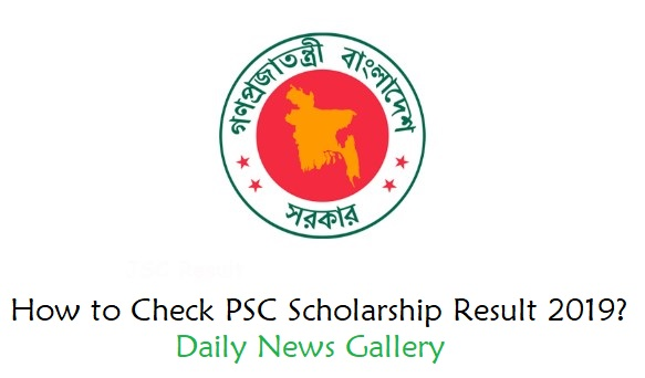 Photo of How to check the PSC Scholarship Result 2019?