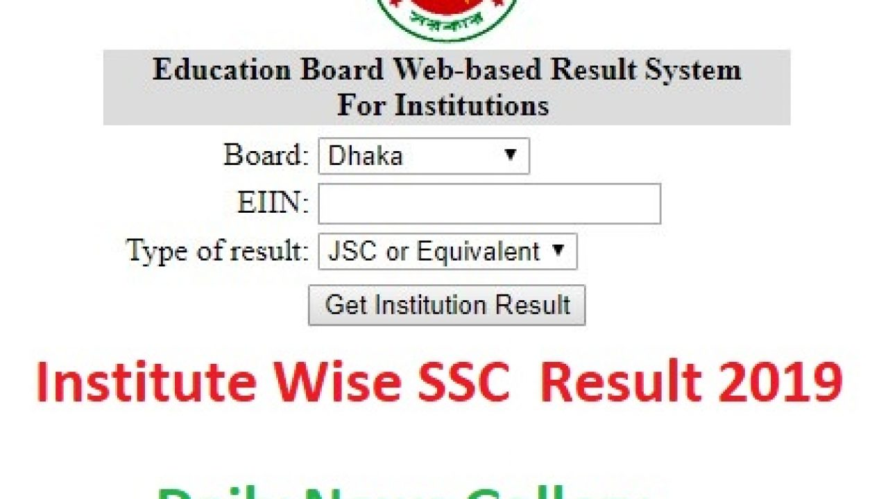 Institute Wise SSC Result 2019 - Daily News Gallery