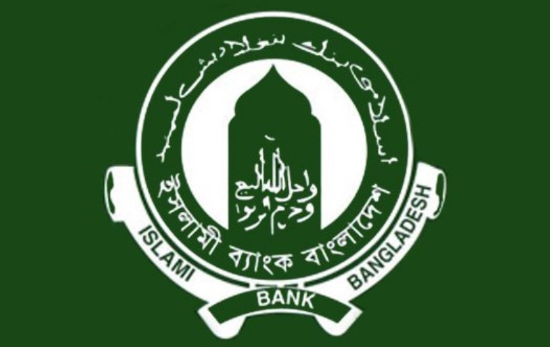 Photo of Islami Bank Foundation Job Circular 2019