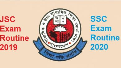 JSC, SSC Exam Routine