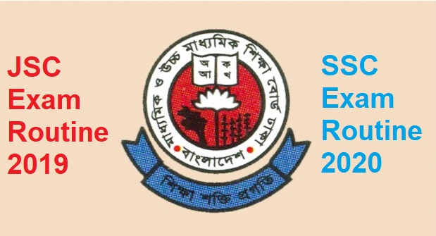 Photo of Bangladesh Education ministry approves routines for JSC 2019, SSC 2020