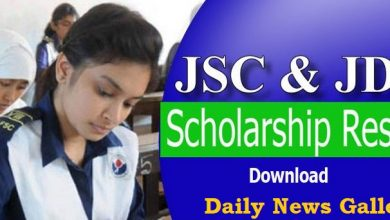 JSC Scholarship Result 2019