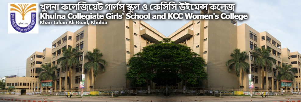 Photo of Khulna Collegiate Girls School and Kcc Women's College Job Circular 2019