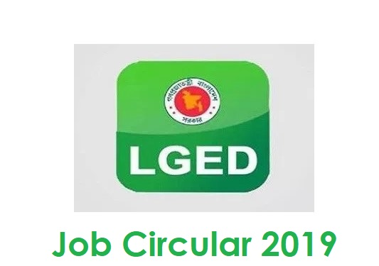 Photo of Local Government Engineering Department LGED Job Circular 2019