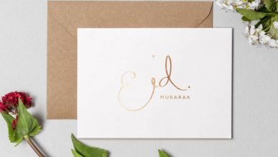 Latest Eid Mubarak greeting card 2019