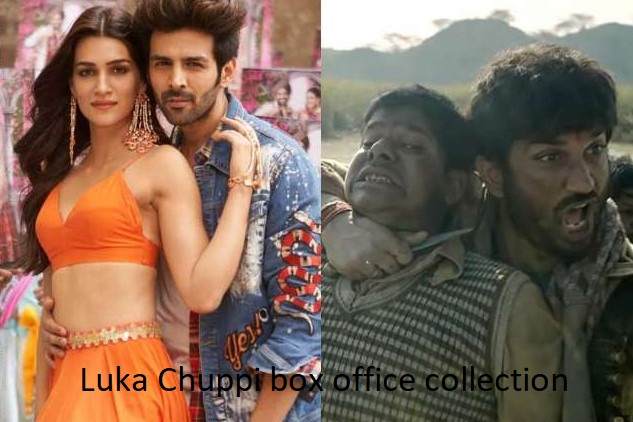 Photo of Luka Chuppi box office collection – Good Start of the Film Box Office