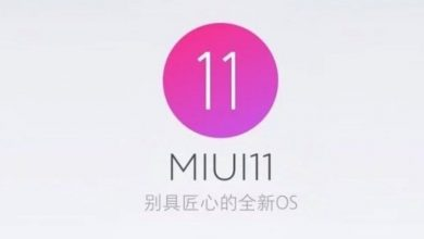 MIUI 11 May Arrive on the September
