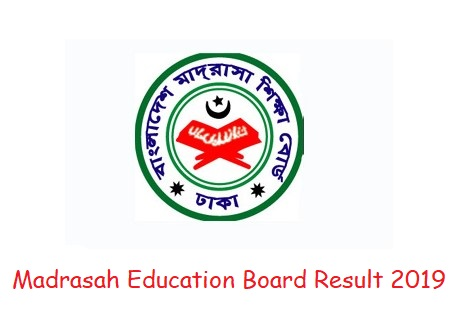 Photo of Madrasah Education Board Result 2019 with Marksheet