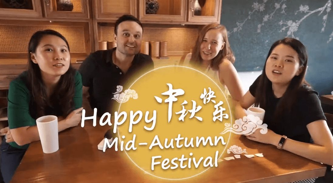 Photo of Happy Mid Autumn Festival (中秋節) 2019 – Greetings, Wishes, Messages, Quotes, SMS & & Status