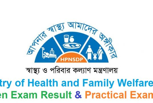 Ministry of Health and Family Welfare Job Written Exam Result & Practical Exam Date