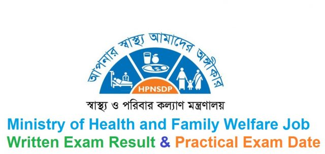 Ministry of Health and Family Welfare Job Written Exam Result &Practical Exam Date