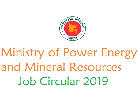 Photo of Ministry of Power Energy and Mineral Resources Job Circular 2019