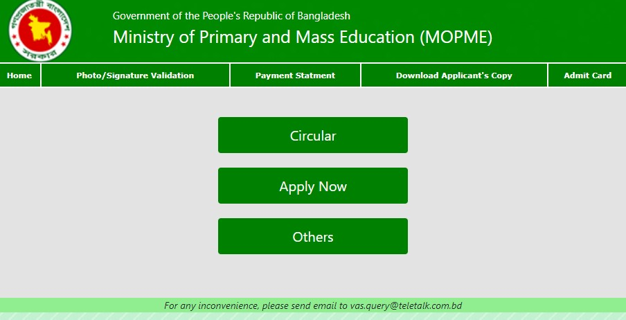 Ministry of Primary and Mass Education (MOPME) Admit Card Download