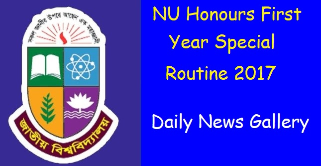 Photo of NU Honours First Year Special Routine 2017