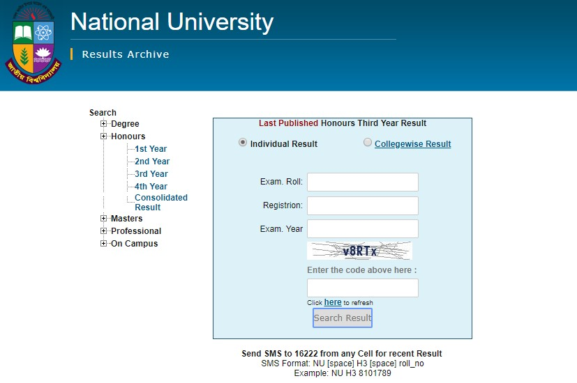 Photo of National University Honours 3rd year result 2019 Has been published