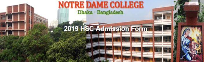 Photo of Notre Dame College HSC Admission Circular 2019