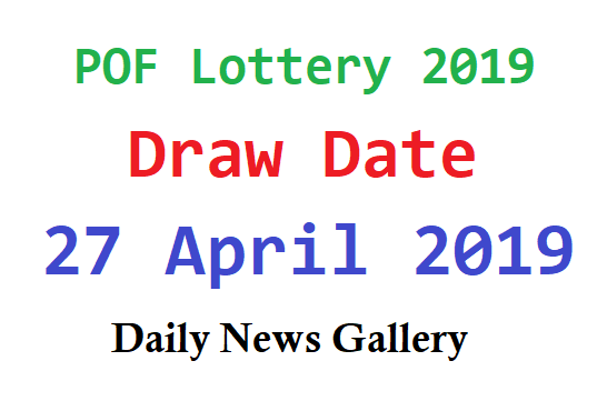 Photo of POF Lottery Draw will hold on 27 April 2019 (Date Changed)