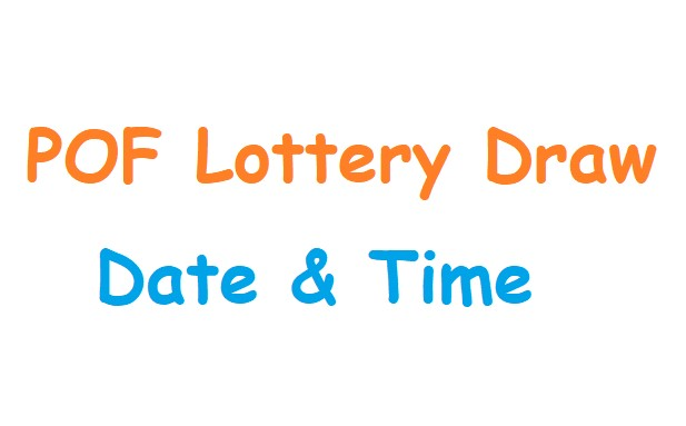 Photo of POF Lottery Result 2019 has Published