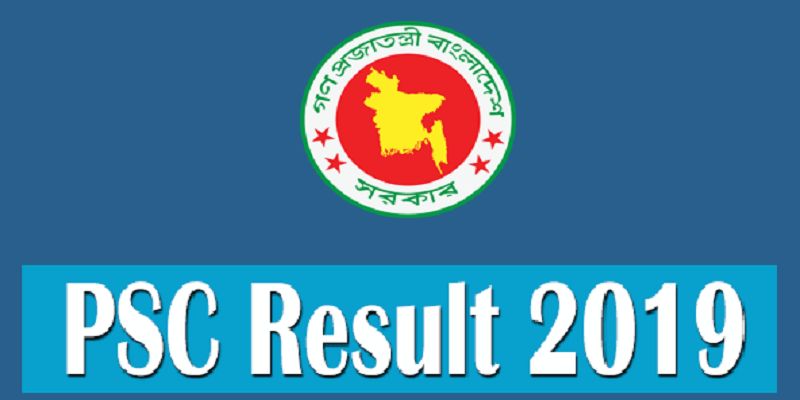 Photo of Bangladeshi student now check PSC result 2019 from online