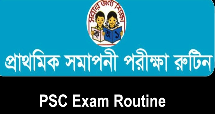 Photo of PSC Routine 2019 has published today – Directorate of Primary Education