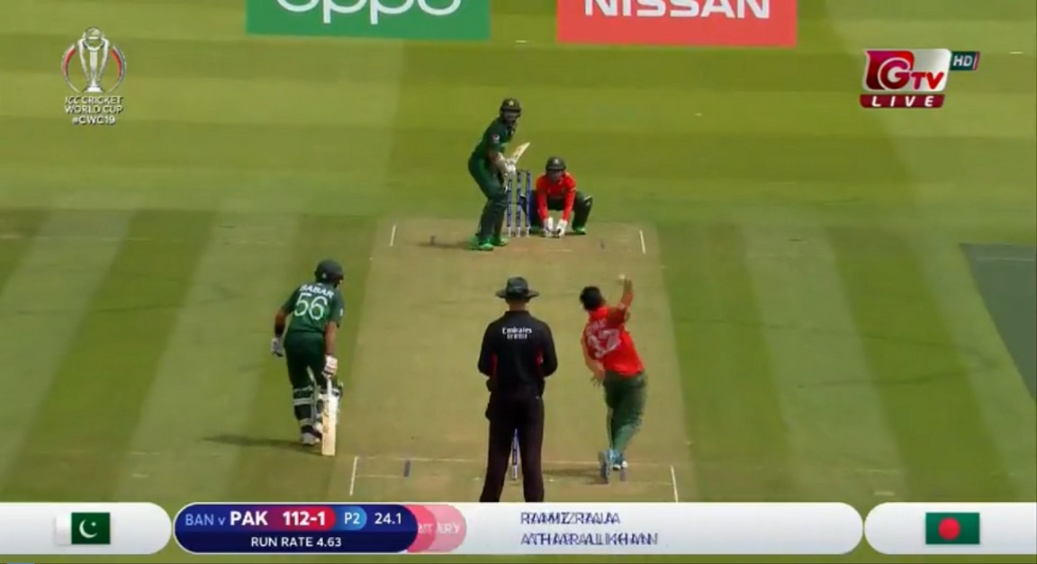 Photo of Pakistan vs Bangladesh ICC Cricket World Cup 2019 Match LIVE SCORE And Update