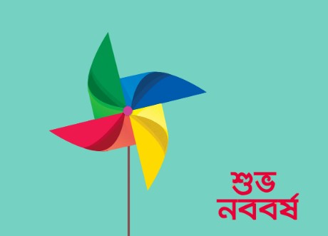 Photo of Pohela Boishakhi GP Internet Offer 2019