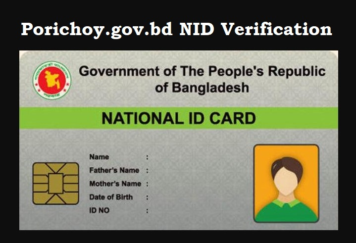 Photo of Porichoy.gov.bd Launched for verifying NID of Subscriber