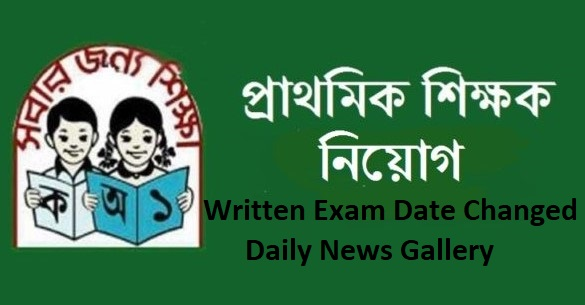 Photo of Primary Assistant Teacher Written Exam Date Changed to 15th March 2019